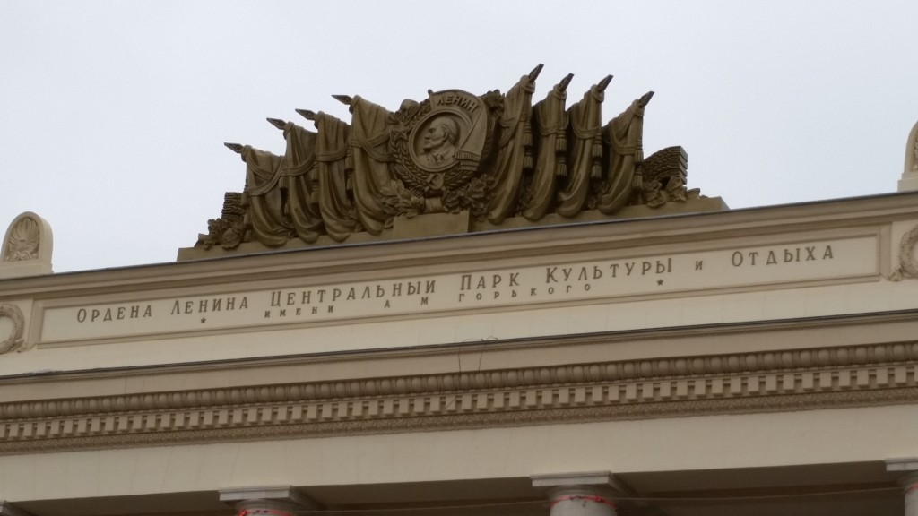 Near Gorky Park.